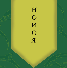 500万彩票网 Honors Program